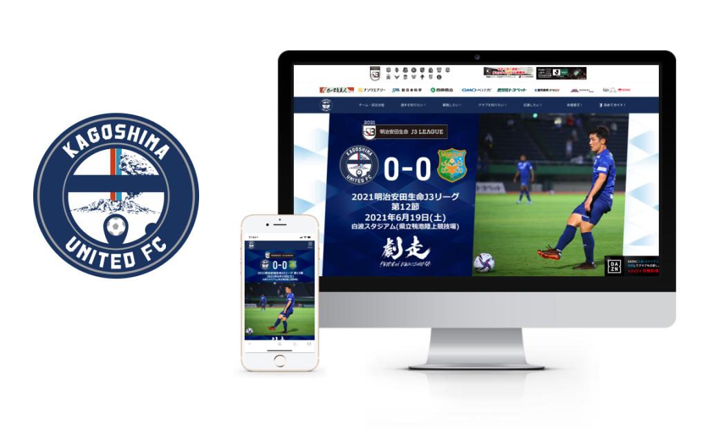 鹿児島ユナイテッドFC オフィシャルサイト